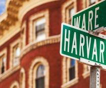 米国への留学、生活に関する質問にお答えします 留学を考えている大学院生、企業の方、そのご家族へ