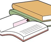あなたの小説・脚本の感想お届けします 小説や物語のダメ出しが欲しい方向け