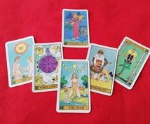 恋愛、人間関係、占います タロットカード6枚から占います。