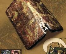 あなたにあった、お財布に入れるヘビ革を提供します 金運、運気アップの強い味方ヘビ革カウンセリングします