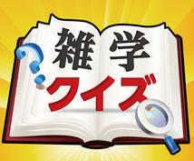 【プロが作成】アプリアイコン1024×1024【4000円 iPhone/Android OK】