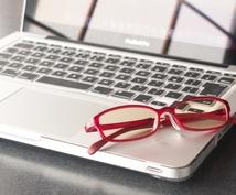 レビューブログで稼ぐ初心者マニュアル有ります ブログアフィリエイトの始め方を体系的に理解したい人へ