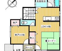 建物プランの動線チェックいたします 建物プラン確定前の第3の目としてお使い下さい