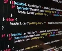 webサイト制作について学んでみませんか?