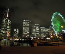 横浜・みなとみらいでのデートをプランニングします(予算ごとにお答えします)