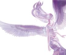 祝ご依頼数500件突破記念。天使の導きをあなたの元へ。天使守護結界付きます。
