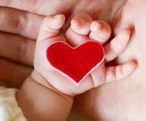 育児の相談悩みのアドバイスをお手伝いします 育児に悩んでいるそこのあなたへ⭐️