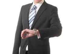 宮城県の27歳〜35歳の方に転職アドバイスします 毎日時間がなかった会社員が理想の仕事を見つけた方法教えます!