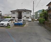 自宅の駐車場月々3000円で貸します 乗らないけど売りたくない駐車場借りるのも高いし…って方へ