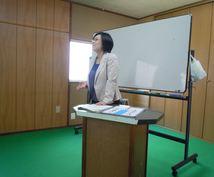 正しい大阪弁やさしく指導します 元フリーアナ(演劇経験アリ)が教える大阪イントネーション!