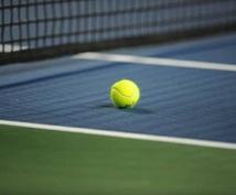 全国優勝者がテニスのメニュー製作や悩みの相談なんでも承ります!