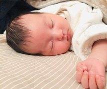 あなただけの寝かしつけ&泣き止む動画作成致します 赤ちゃんの寝かしつけや泣き止まなくて困っている方へ