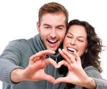 夫婦間の相談聴きます 最近、夫婦の関係が…どうしたらいいか悩んでいるあなたへ