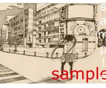 ゲーム・動画・漫画の背景イラスト描きます ゲーム・動画・漫画の背景にお困りの方へ