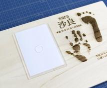 ガラス・アクリル・木材などでオリジナル品を作ります あなたのご要望・ご希望を形にします