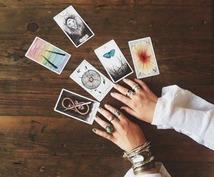 ☆タロット、オラクル、占星術、数秘術、ダウジングで総合的に占います☆