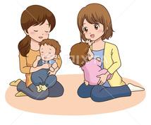 ココナラでママ友になります ママ友を作るのが苦手な方(対象年齢0歳~2歳)