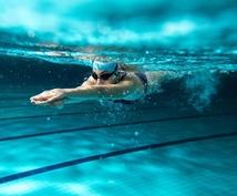 水泳ジュリンピック選手がとことん教えます 【ウォーキング指導】【水泳指導】【体のお悩み】何でもOK!