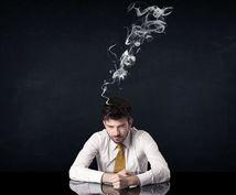 精神的に消耗しやすい人がやっている悪い習慣教えます 精神エネルギーを管理している方はいますか?