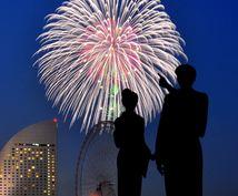 ホンモノの打上げ花火で記念日の演出をお手伝いします プロの花火師がプライベート花火実現に向けた具体的な方法を伝授