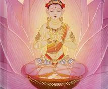齋藤様専用 天照大神様との縁結びをします 高次元の慈愛エネルギーに包まれて、ご奉仕させていただきます。