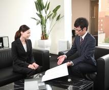 リフォーム営業マンが売れる営業方法教えます 営業方法で売れ悩んでるあなたへ!