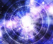最高濃度白魔術★あなたの願いを叶えます 最強の特化白魔術にてあなたの願いを叶えます!願望成就!