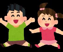 子どもに英語を教えたい、叶います お子様の英語学習に寄り添いたい