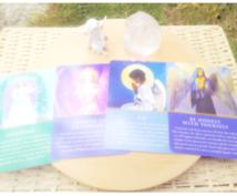 恋愛・人間関係・叶えたい夢☆リーディングします 守護天使からのメッセージに心に安らぎを得たいあなたへ☆