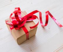 お孫さん、息子さん、娘さんへのプレゼントお探します 皆様の子供、お孫さんと年が近いので、プレゼントお探しします!