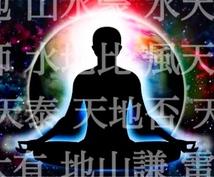 東洋の秘宝『易』で人生の進路を占います 意志と行動によって運命を変えたいあなたへ