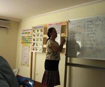 チェンマイ留学のアドバイスやサポートをします 学校の選び方から現地での住まいまでアドバイスします。