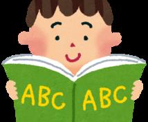 英語で書かれた文章を和訳します 日本語を母語として育ったからこそ出せる日本人向けの文章