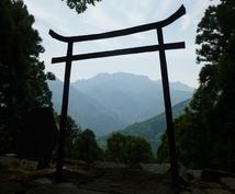 観光旅行ではない、「旅」のプランニングします あまり知られていない、静かで落ち着く場所へ旅立ちませんか
