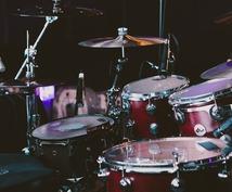 あなたの楽曲にドラマーとして参加します ドラムトラック制作でお困りの方にドラムをフルコーラスご提供!