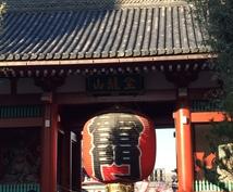 外国人の方への日本の文化習慣、日本語の質問お受けします