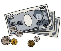 資金ゼロで一ヶ月78万円稼いだ方法教えます 案外簡単なことを見落としてます