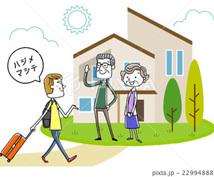 民泊、特区民泊、簡易宿所許可の相談に乗ります 民泊専門の行政書士が誠心誠意の対応させて頂きます!