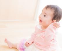 お子さんの困った行動の意味をお伝えします お子様の愛を受け取って、もっと幸せになれますよ。