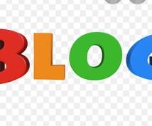 分かりやすく、見やすい記事を書きます Web作成や記事を書いています!