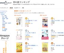 Amazon電子書籍の出版方法を動画で教えます Kindle本を作成し、初心者でも著者ページで実績アップ!