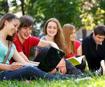 休学留学・休職留学で付加価値を!TOEFL公認採点官がアメリカ留学のキャリアアップをサポートします!