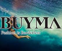 BUYMA(バイマ)の登録から始め方まで教えます バイマで副業を始めたい初心者のあなたにオススメです!