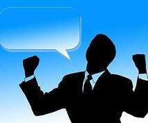 コミュニケーションが上手になる方法をお伝えします 人と話すことが苦手、親しい友人が欲しいあなたへ