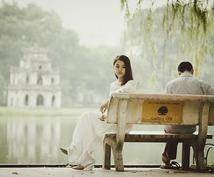 恋人とのケンカを減らすヒントをお伝えします なかなか恋人との喧嘩が減らないとお悩みの方へ‼︎