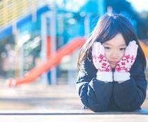 子供の英語学習に関する相談に乗ります 未就学児~中学生までのお子様の英語学習の相談承ります
