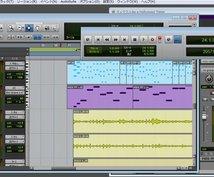 あなたの楽曲、生ギター、ベース、打ち込み等をプロミュージシャンが演奏、録音します