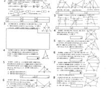 当たる!「中学数学」定期テストの模擬を作成します テスト作成経験豊富!20ページ相当の単元の対策集:プレゼント