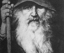 北欧の神々が宿る25の古代文字、ルーンで占います 【あの人の本当の気持ちを知る~オーディンの杖~】