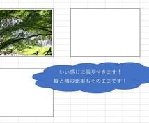 エクセルへの【写真や画像貼り付け】が高速になります 専用ソフトのインストールなどは必要ありません。